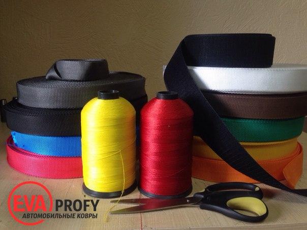 Производство автомобильных ковриков EVA