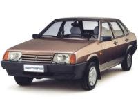 Купить автоковрики на Lada Samara 21099