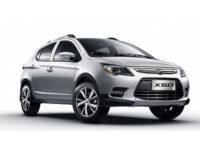 Купить автоковрики на Lifan X50 от 2015 г.в. (Лифан)