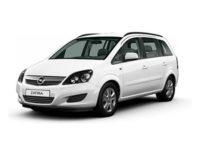 Купить автоковрики на Opel Zafira C 7 мест 2012 — 2015 (Опель зафира)